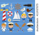 children nautical set... | Shutterstock .eps vector #411937075