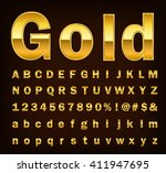 3d illustration of shine gold... | Shutterstock .eps vector #411947695