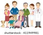 wheelchair elderly women and... | Shutterstock . vector #411949981