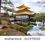 kinkakuji temple  the golden... | Shutterstock . vector #411970531