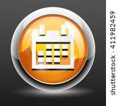 3d calendar icon button