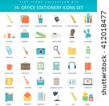 vector office stationery color... | Shutterstock .eps vector #412018477