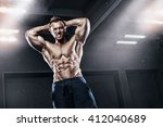 handsome power athletic man in... | Shutterstock . vector #412040689