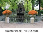 Beautiful 17th century fountain in an Italian grotto in Paris, France - stock photo