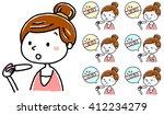 illustration material  woman... | Shutterstock .eps vector #412234279