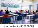 blur image of small classroom   ... | Shutterstock . vector #412260889