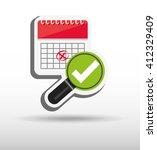 tax time design  | Shutterstock .eps vector #412329409