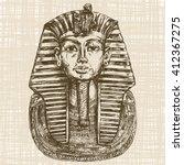 Golden Mask Of Egyptian Pharaoh.