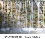 Stone Fountain. Beautiful...