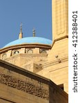 Small photo of Details of the Al-Amine mosque in downtown Beirut
