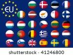 european union | Shutterstock . vector #41246800