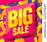 big sale banner template design | Shutterstock .eps vector #412474339