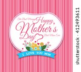 happy mother's day   lovely... | Shutterstock .eps vector #412493611