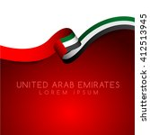 united arab emirates flag... | Shutterstock .eps vector #412513945