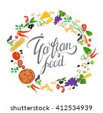 italian food. circle of products | Shutterstock .eps vector #412534939