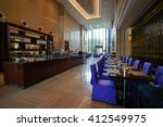 restaurant interior  part of a... | Shutterstock . vector #412549975