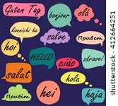 pattern with speech bubbles... | Shutterstock .eps vector #412664251