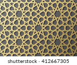 seamless islamic pattern 3d | Shutterstock .eps vector #412667305