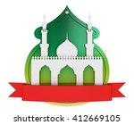 3d illustration of ramadan... | Shutterstock . vector #412669105