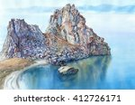 Watercolor Of Lake And Rocky...