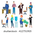 office people isolated on white ...   Shutterstock . vector #412751905