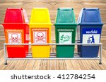 collection of large colorful...   Shutterstock . vector #412784254