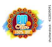 creative colourful sticker  tag ... | Shutterstock .eps vector #412839091
