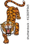 tiger face | Shutterstock .eps vector #412839565