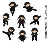 Vector Set Of Cute Ninjas In...
