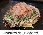 okonomiyaki is the traditional...   Shutterstock . vector #412954795