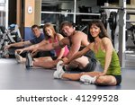 group of people stretching at... | Shutterstock . vector #41299528
