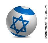 israel flag on a 3d ball ... | Shutterstock .eps vector #413188891