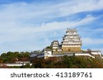 Main Tower Of The Himeji Castl...