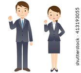 cute style business people | Shutterstock . vector #413193055