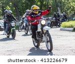shymkent  kazakhstan   april 23 ... | Shutterstock . vector #413226679