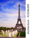 Paris Eiffel Tower From...