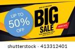 sale banner template design | Shutterstock .eps vector #413312401