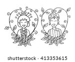 couple central java  indonesia ... | Shutterstock .eps vector #413353615