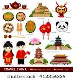 Travel To China. Set Of Icons...