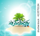 creative ramadan kareem and eid ... | Shutterstock . vector #413570134