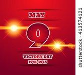 victory day light  illustration ...   Shutterstock . vector #413574121