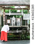 Small photo of JAPAN-JUL 5: Oldest water ablution basin before entering Aso shrine on July 5, 2014 in Japan