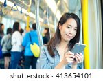 Asian Woman Use Of Mobile Phone ...