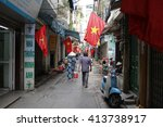 hanoi  vietnam  may 1  2016  a... | Shutterstock . vector #413738917