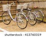 bicycle parking | Shutterstock . vector #413760319