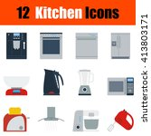 flat design kitchen icon set in ...