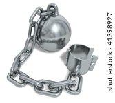 silvery prisoner shackle... | Shutterstock . vector #41398927