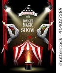 circus background with two... | Shutterstock .eps vector #414027289