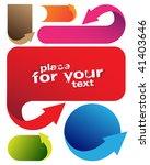 set of banners | Shutterstock .eps vector #41403646