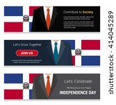 business man standing dominican ... | Shutterstock .eps vector #414045289